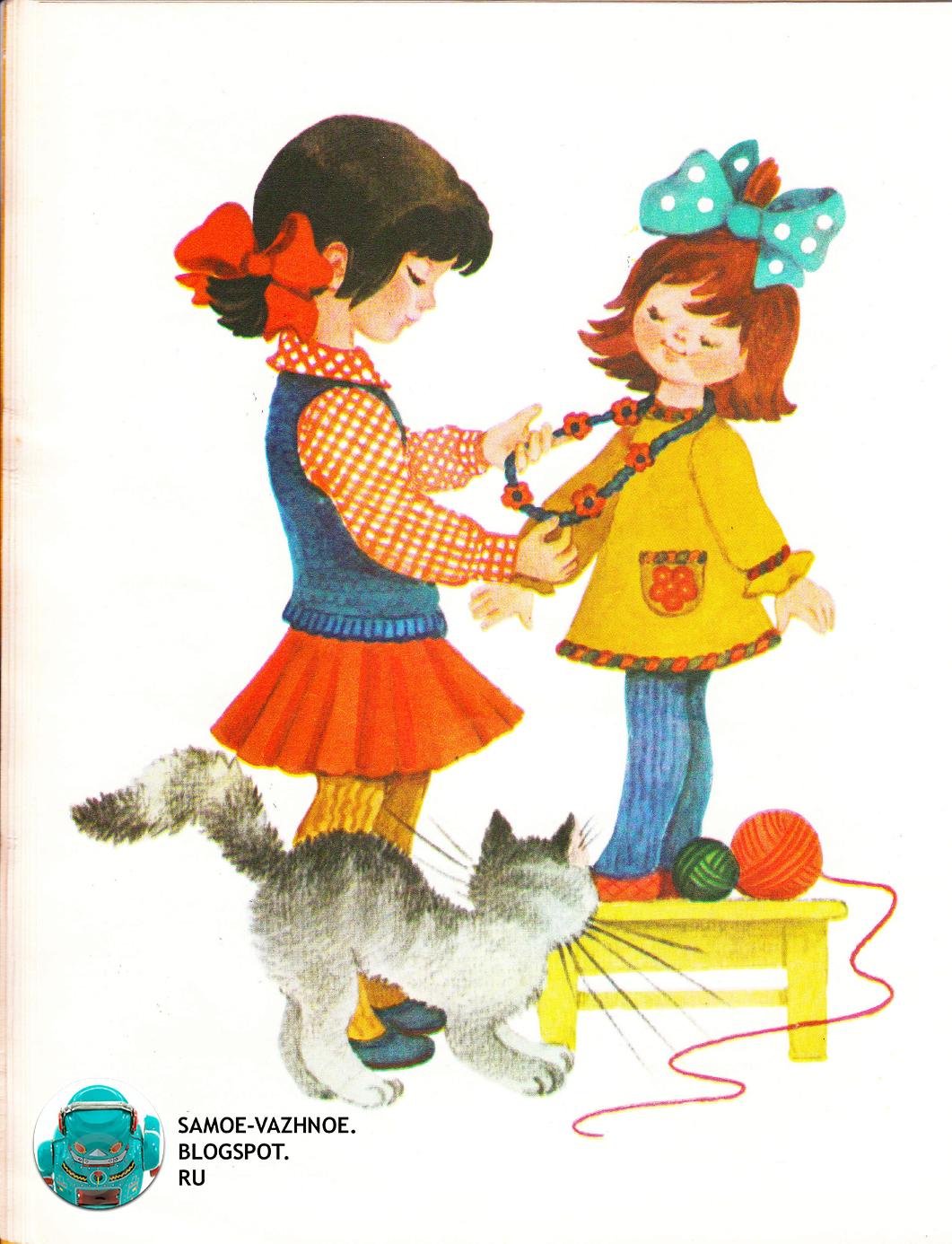 Книга вязание одежда куклы для детей