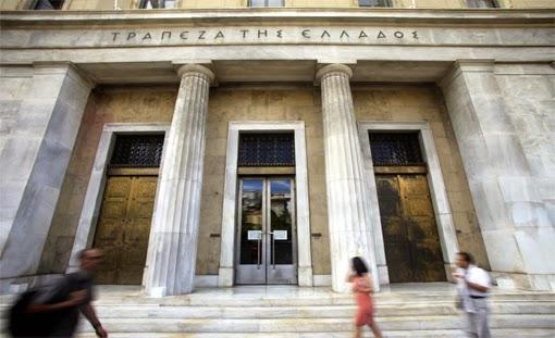 Τράπεζα της Ελλάδος: Δεν ισχύουν τα δημοσιεύματα για εκροές καταθέσεων