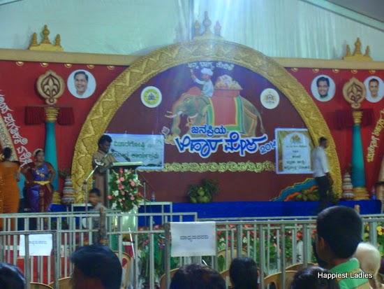 cultural performance stage ahara mela mysore