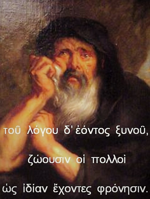 Heraclito llorando (Rubens)