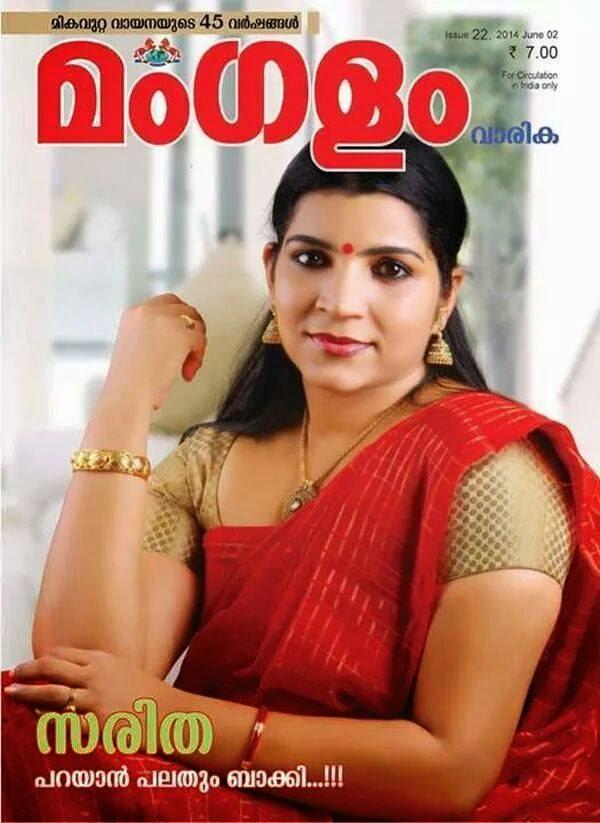 Saritha S Nair Blue Filem видео :: WikiBitme