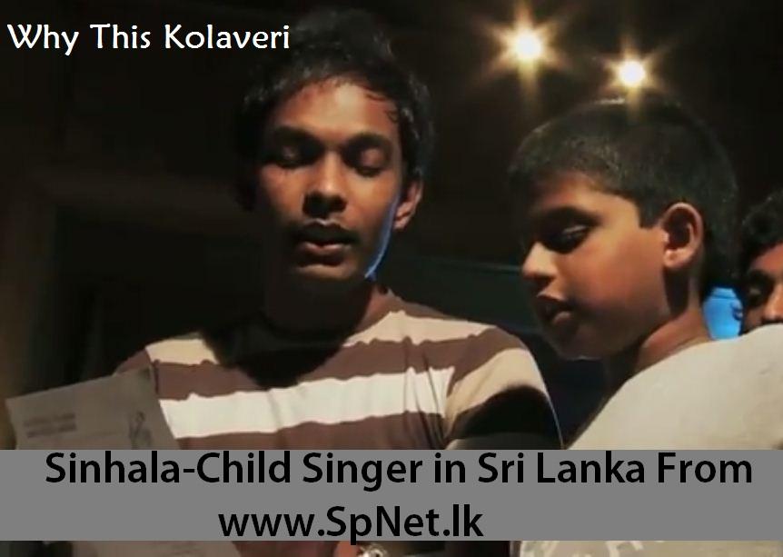 Children Songs Sinhala