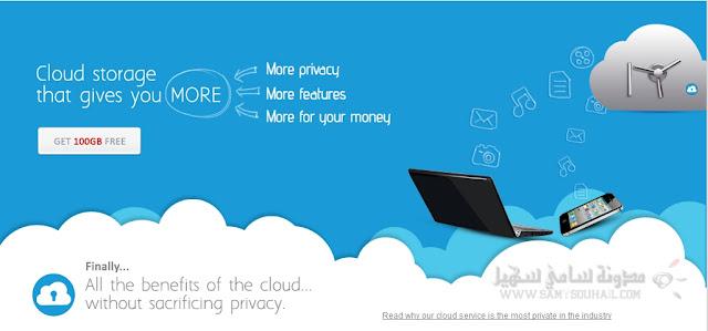 موقع Surdoc يوفر لك 100gb جيجا لتخزين ملفاتك على الانترنت مجانا..