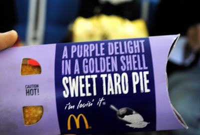 a coffeeholics travel tale mcdonalds taro pie