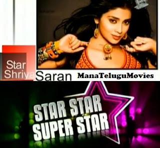 Shreya in Star Star Super Star