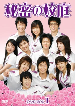 Filebook: Celebrity Spotlight: Lee Min Ho I Am Sam Korean Drama Lee Min Ho