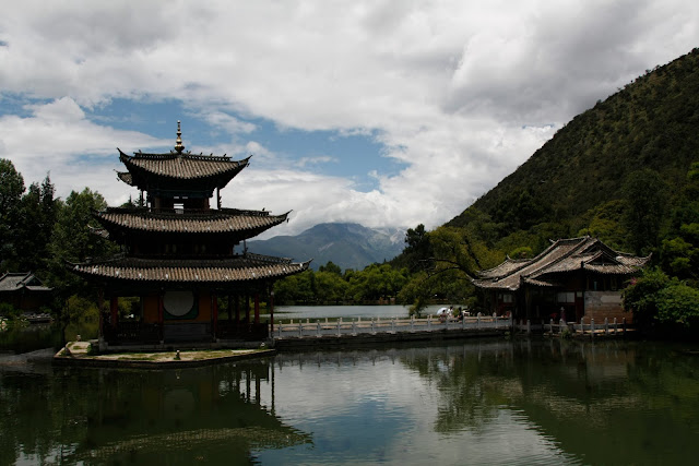 Parque del Black Dragon Pool, Linjiang.