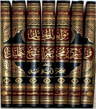 مواهب الجليل في شرح مختصر - للإمام الحطاب المالكي