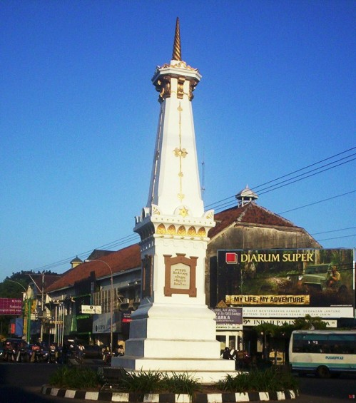 Life is Learn: Tourism Places in Yogyakarta