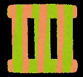 ローマ数字のイラスト文字「3」
