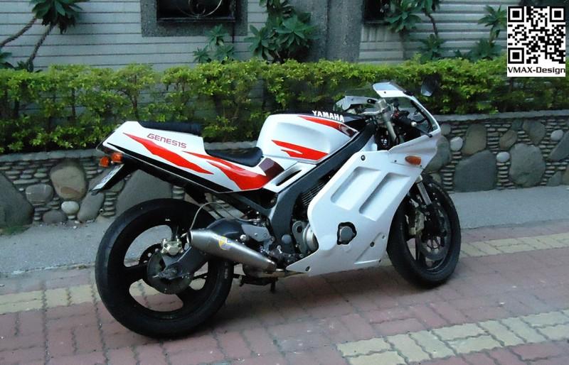 Leo Vince Exhaust Ducati Monster