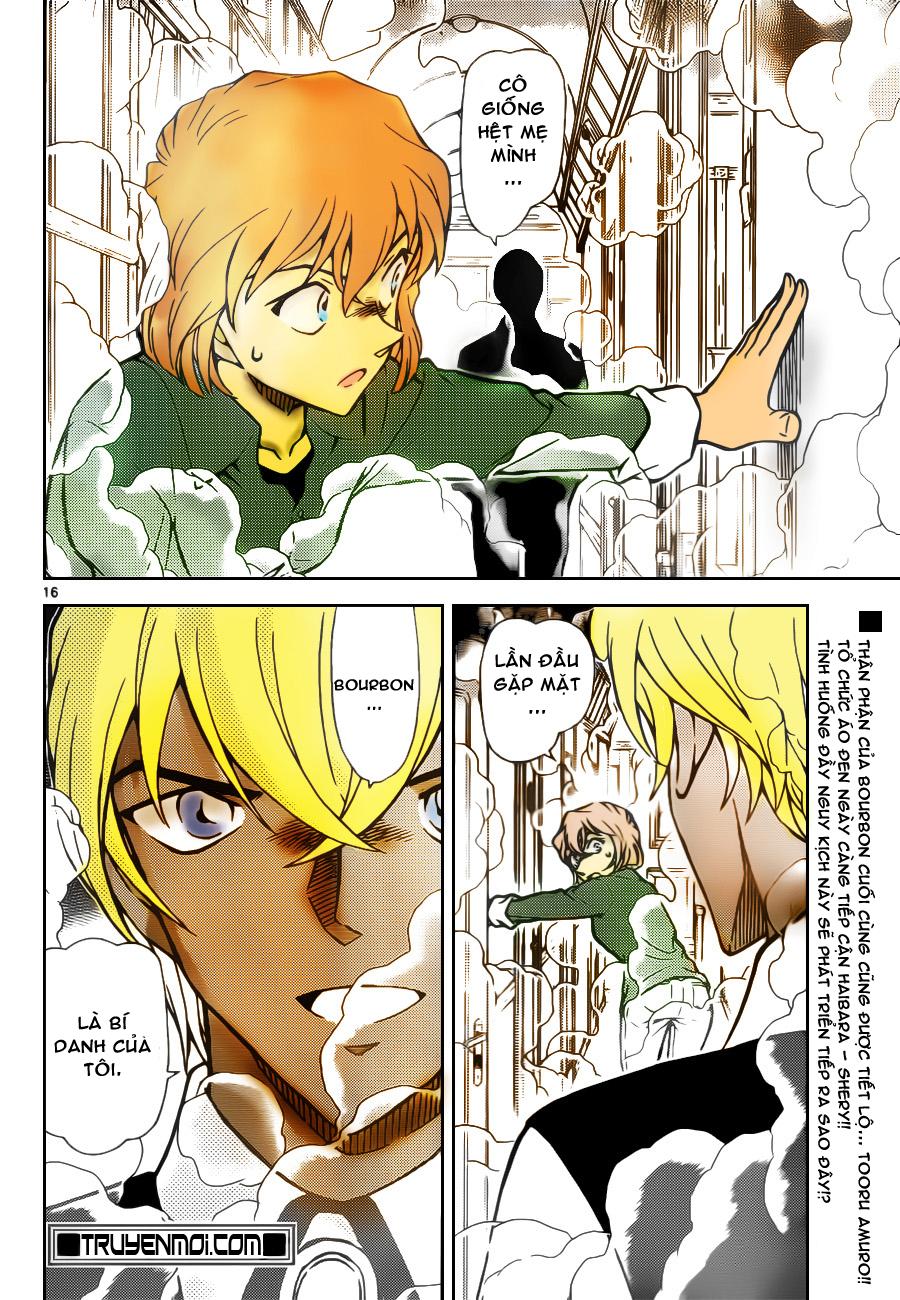 Detective Conan - Thám Tử Lừng Danh Conan chap 823 page 18 - IZTruyenTranh.com