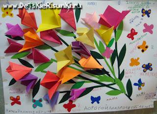 Детские Рисунки аппликация 8 марта женский день мама бабушка цветы оригами