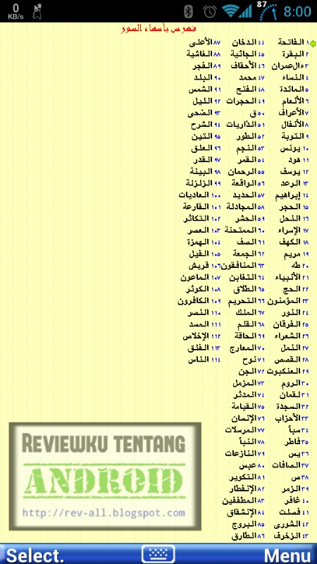 screenshot aplikasi java quran dibuka menggunakan aplikasi emulator java android PhoneMe oleh rev-all.blogspot.com
