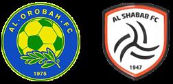 مشاهدة مباراة الشباب والعروبة اليوم 6-4-2014 بث مباشر الدوري السعودي
