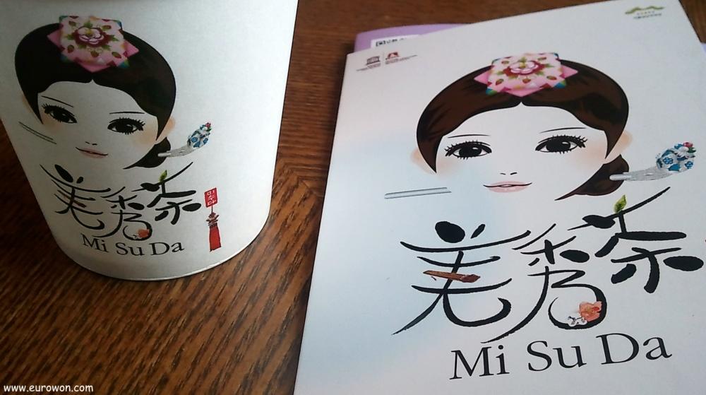 Panfleto del espectáculo cultural coreano Misuda