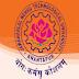 JNTU Anantapur  B.Pharmacy B.Tech II III Year Results (R09) Regular & Supplementary June 2014 at jntuaresults  manabadi.com