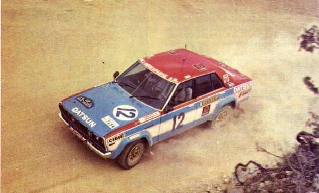 1978++MEHTA++ACROPOLIS.jpg