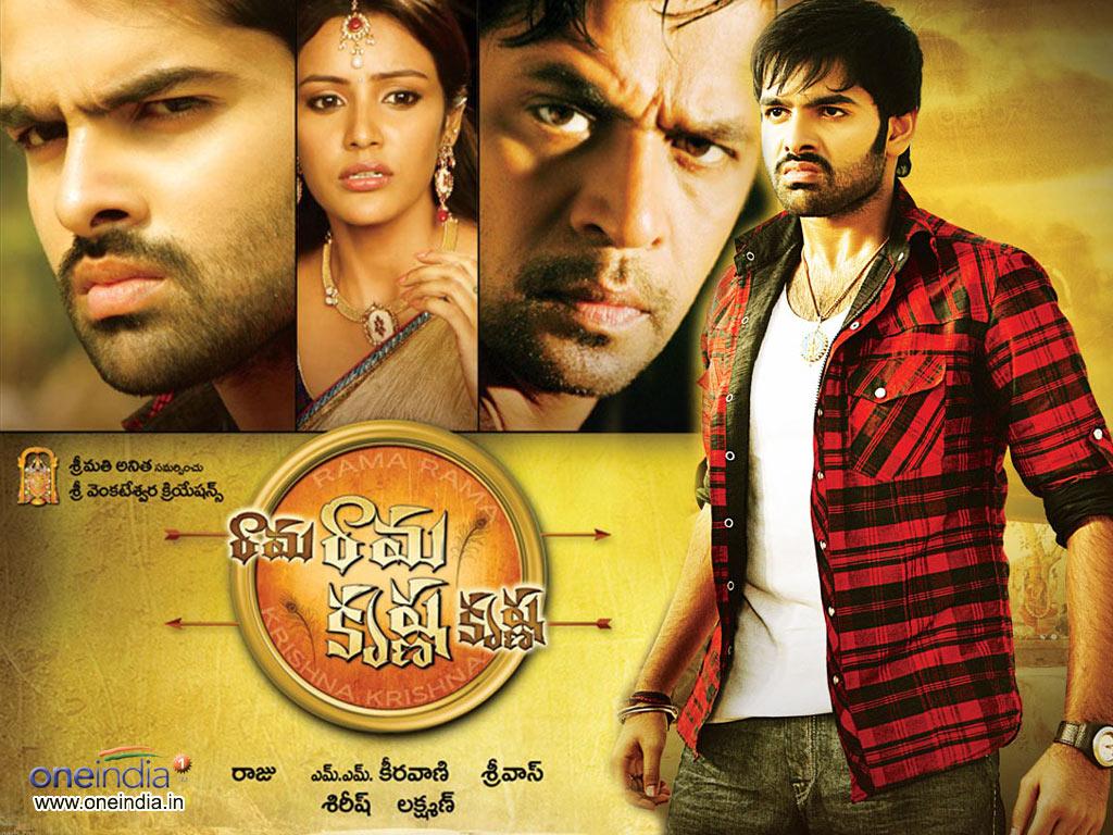 Rama Rama Krishna Krishna (2010) Eng Sub – Telugu Movie DVD