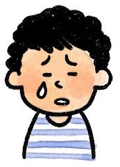 男の子の表情のイラスト(泣き)