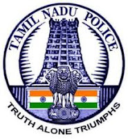 Tamilnadu Police Recruitment 2013 - Apply For Special Police Youth Brigade