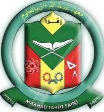 Maahad Tahfiz Sains ^^