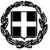 Δελτίο Τύπου Δήμου Λαυρεωτικής 31-5-2011