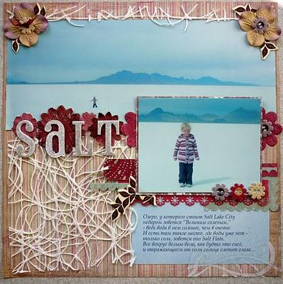 http://2.bp.blogspot.com/-rCrrC09nAS0/TYs2F4IhndI/AAAAAAAACw8/R8DgT3NpAzc/s1600/salt_flats2.jpg