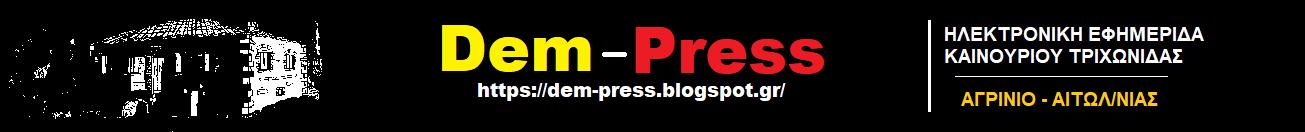 Dem - Press