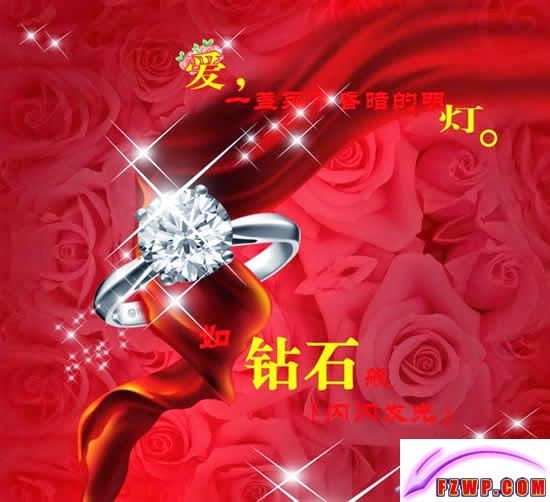 Valentine Diamond Images