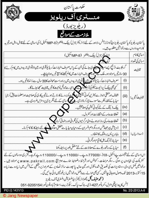 Ministry of Railway Jobs,Railway jobs pakistan,Jobs in pakistan,Jang Newspaper Jobs,Paperpk jobs  Ministry Of Railways Islamabad Jobs ,careers admissions and tenders in Jang Newspaper Pakistan