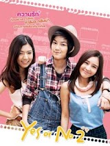 Yu Hay Khng Yu 2 (2012)