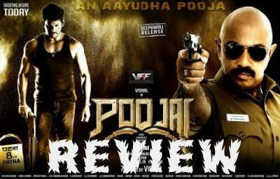 #poojaireview, Poojai cinema vimarsanam