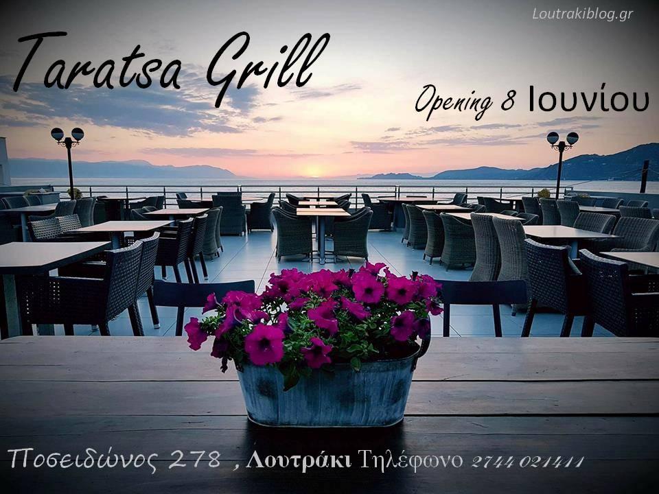 Λουτράκι: Taratsa Grill