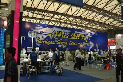 CISMA 2011 - SEWING MACHINERY & ACCESSORIES SHOW (上海・縫製機器・付属品展覧会)