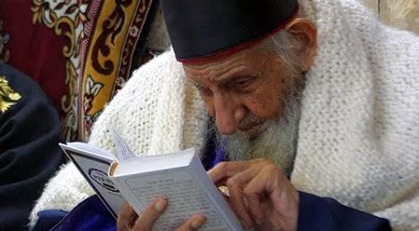 """הרב יצחק כדורי זצ""""ל"""