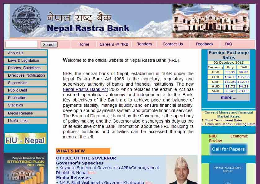 directives nepal rastra bank