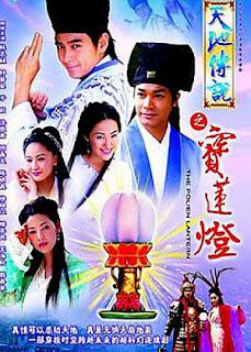 Truyền Thuyết Bảo Liên Đăng - Legend Of Heaven And Earth Magic Lotus Lantern