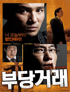 Ver Película The Unjust / Bad Deal Online (2010)