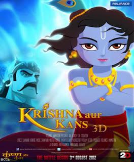 Krishna Aur Kans Movie Download