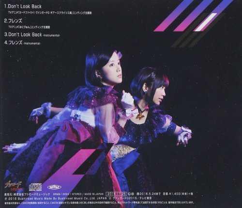 [Single] ルーナ(工藤晴香)) ラミーラビリンス(アム(愛美) – Don't Look Back (2015.11.25/MP3/RAR)