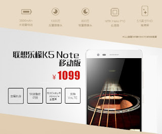 Lenovo k5 note With Features androidstop.blogspot.com