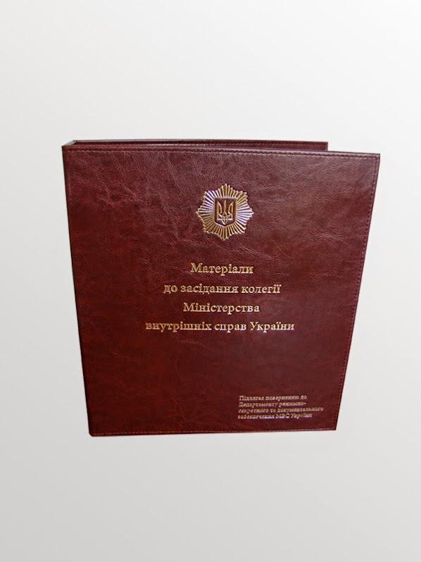 МВД, Папка для документов из кожзама с тиснением золотом