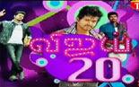 vijay 20 Vijay 20   14 01 2013 Pongal Special
