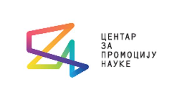 """6. Naučni skup Balkan Workshop """"Iza standardnih modela"""""""