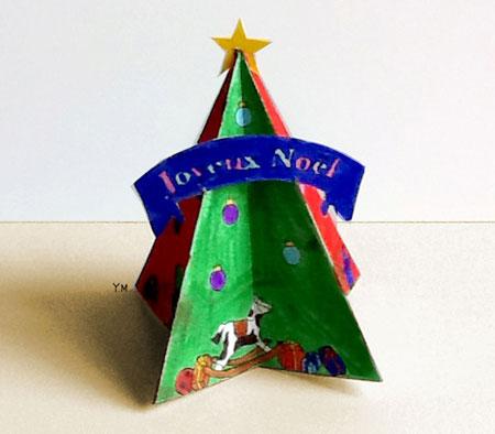 Paper Christmas Tree by Yukié Matsushita