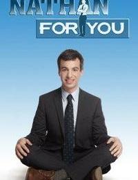 Nathan for You 4 | Bmovies