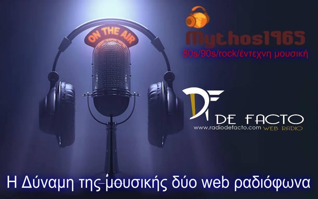 RADIO MYTHOS1965-RADIO DEFACTO