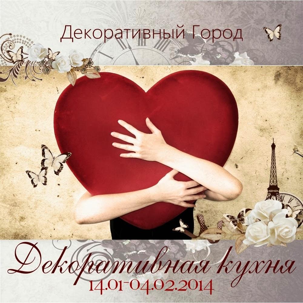 http://dekograd.blogspot.com/2014/01/1.html
