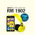 Nokia Lumia 1520 is in Malaysia